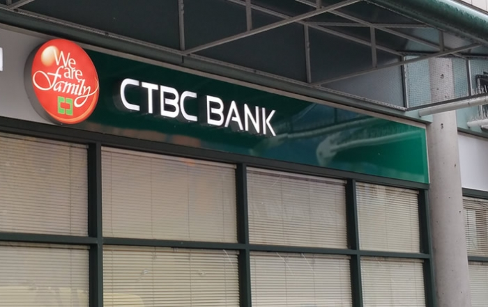 CTC-Bank-of-Canada-South-Granville-Directory-Vancouver-1150x444