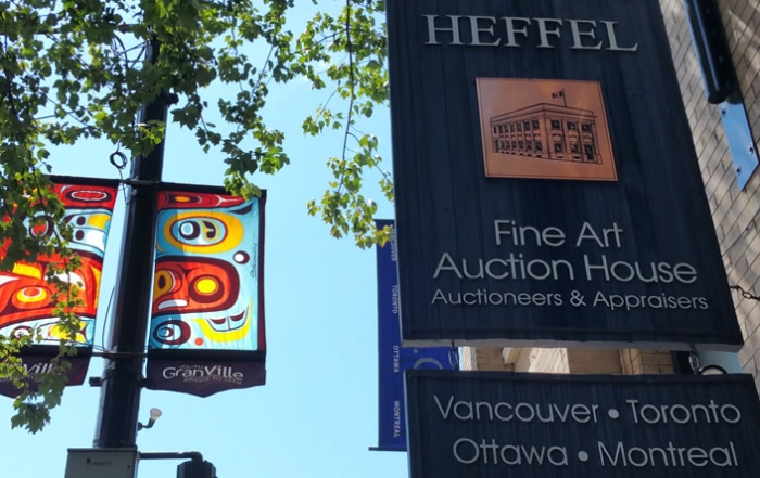 Heffel-Fine-Art-Auction-House-art-and-culture-south-granville-directory