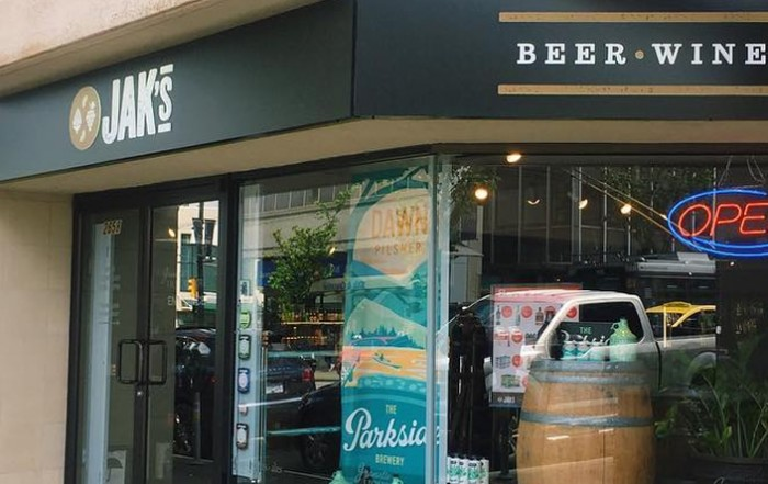 jaks-beer-wine-spirits-south-granville-business-directory-vancouver-1150x444