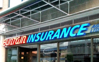 Buntain-Insurance-Services-south-granville-directory