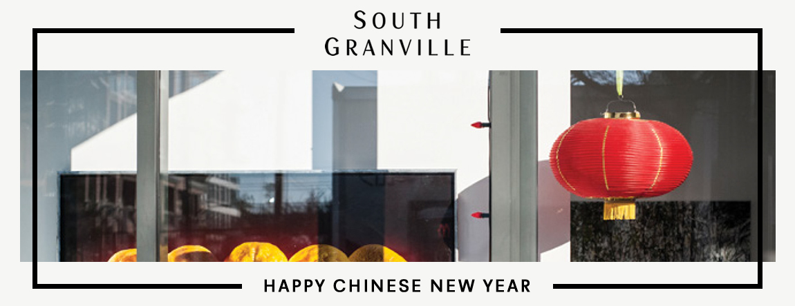 chinese-new-year-south-granville-neighbourhood-vancouver-2-1150x444
