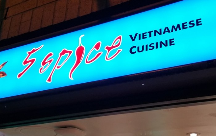 5-spice-vietnamese-cuisine-south-granville-home-decor-directory-1150x444